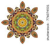 mandala flower decoration  hand ... | Shutterstock .eps vector #776074531