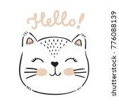 Stock vector  vector hand drawn cute cat s face saying hello isolated illustration with lettering on white 776088139