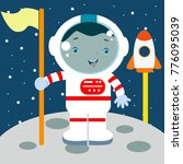 cute little astronaut kid in... | Shutterstock .eps vector #776095039