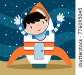 cute little astronaut kid in... | Shutterstock .eps vector #776095045