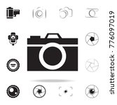 camera icon with shadow. set of ...   Shutterstock .eps vector #776097019