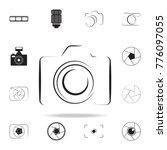 Photo Camera Silhouette Logo...