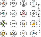 line vector icon set   sun... | Shutterstock .eps vector #776149621