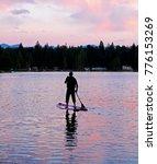 dark back silhouette of a man... | Shutterstock . vector #776153269