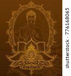 buddha in meditation on... | Shutterstock .eps vector #776168065