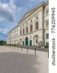 Small photo of BUDAPEST, HUNGARY - JULY 15, 2016: The Ludovika campus of National University of public Service, established in 2012, it is one of the youngest universities in Central and Eastern Europe.