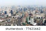 Panorama of Bangkok. Thailand - stock photo