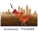 rooster crowing and announcing...