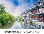 Wuxi canal park, jiangsu province, China