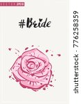 bridal greeting card with rose... | Shutterstock .eps vector #776258359