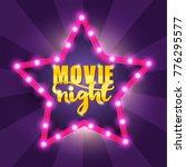 movie night banner. vector... | Shutterstock .eps vector #776295577