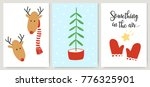 cute xmas cards  posters ... | Shutterstock .eps vector #776325901