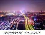 hong kong tall buildings in... | Shutterstock . vector #776336425
