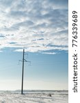 industry and nature  power line ... | Shutterstock . vector #776339689