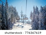 winter resort pamporovo in... | Shutterstock . vector #776367619