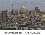 bangkok   dec 17  2017  the sun ... | Shutterstock . vector #776405101