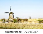 windmills from holland - stock photo
