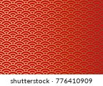 chinese traditional oriental... | Shutterstock . vector #776410909