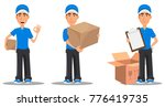 set of smiling delivery man in... | Shutterstock .eps vector #776419735
