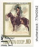 Small photo of USSR - CIRCA 1988: A stamp printed in USSR, shows Konvoets, a Kabardian, by M.A. Vrubel, 1882, series Moscow Museum of Horse Breeding, circa 1988