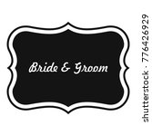 just married label icon. simple ... | Shutterstock .eps vector #776426929