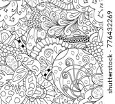 tracery seamless pattern.... | Shutterstock .eps vector #776432269