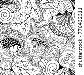 tracery seamless pattern.... | Shutterstock .eps vector #776432311