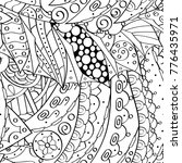 tracery seamless pattern.... | Shutterstock .eps vector #776435971
