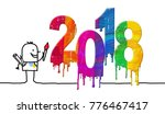 artist and fresh colored 2018... | Shutterstock . vector #776467417