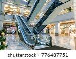 voronezh  russia   december 14... | Shutterstock . vector #776487751