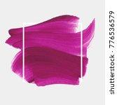 logo brush painted textured... | Shutterstock .eps vector #776536579