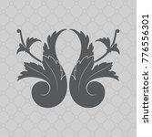 vintage baroque ornament. retro ... | Shutterstock .eps vector #776556301