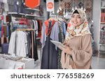 portrait of a young muslim... | Shutterstock . vector #776558269