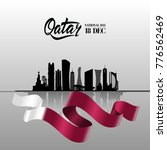 qatar national day on 18 th... | Shutterstock .eps vector #776562469