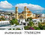 View On Paphos Town And Agioi...