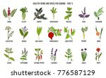 hand drawn set of culinary... | Shutterstock .eps vector #776587129
