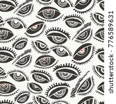 seamless pattern with  drawing... | Shutterstock .eps vector #776589631