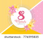 poster international happy... | Shutterstock .eps vector #776595835