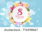 poster international happy... | Shutterstock .eps vector #776598067