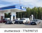 kola route  karelia  russia sep ... | Shutterstock . vector #776598715