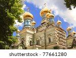 Orthodox Church  Kiev  Ukraine