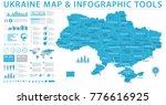 ukraine map   detailed info... | Shutterstock .eps vector #776616925