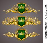 set of golden royal shields... | Shutterstock .eps vector #776617825