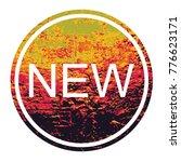 new radial sticker. vector sale ... | Shutterstock .eps vector #776623171
