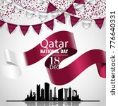 qatar national day on 18 th... | Shutterstock .eps vector #776640331