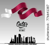 qatar national day on 18 th... | Shutterstock .eps vector #776641387