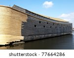 ark of noah in real size is... | Shutterstock . vector #77664286