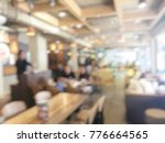 blurred image of people waiting ... | Shutterstock . vector #776664565