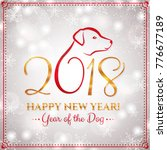 happy new year 2018  greeting... | Shutterstock .eps vector #776677189