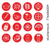 16 chinese new year elements... | Shutterstock .eps vector #776686009